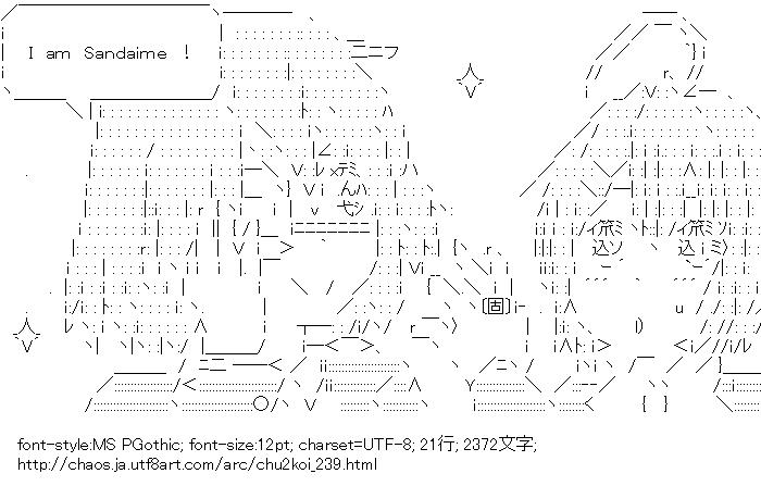 中二病でも恋がしたい!,けいおん!,平沢唯,小鳥遊六花
