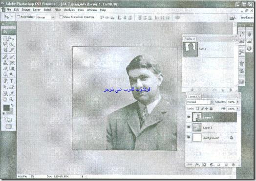 Photoshop 1-4_06