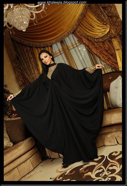 khaleejia.blogspot.com_amal_said_start007