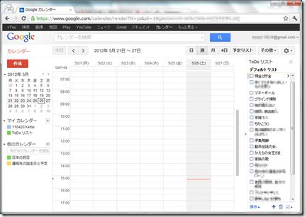 google-todo-01