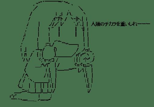 春日歩 包丁 (あずまんが大王)
