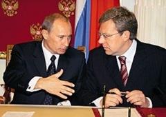 Путин Кудрину - ты член команды
