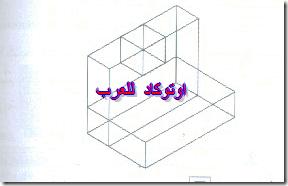 الرسم ثلاثى الابعاد (129)