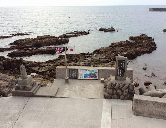 薩摩スチューデントが出発した海岸