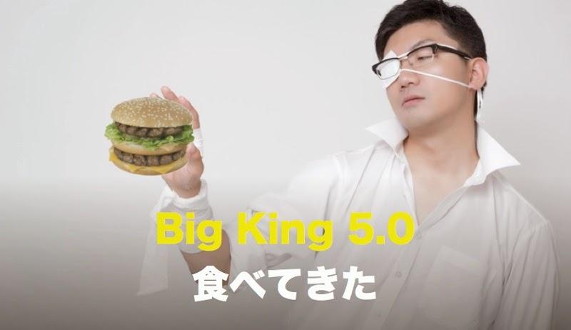 Bigking50 064