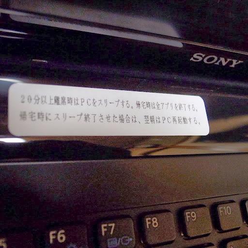 20131117160027.jpg