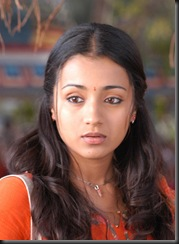 Trisha simple photo
