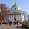 Паломничество - 2014 Паломничество - Белая Церковь 11 10 2014
