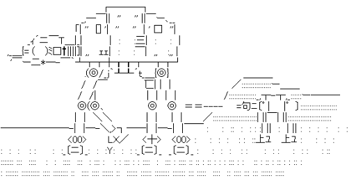 One Line Ascii Art Zoidberg : One line ascii art star wars neobytes episode