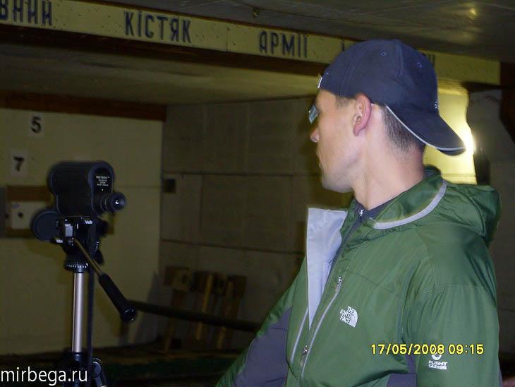 Фотографии. 2008. Киев - 12