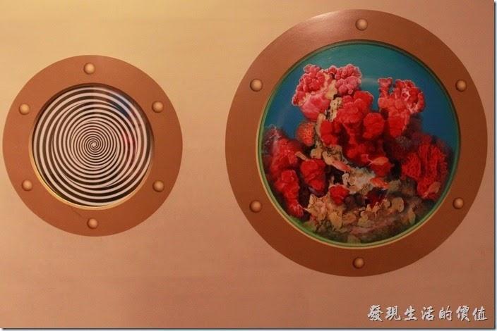 豪斯登堡-超級錯覺藝術。先把眼睛靠近對著左邊的黑白相間的圓圈圈看個10秒鐘,然後再別過頭來看旁邊的珊瑚,你會發現珊瑚居然動了起來!真的我沒有騙你,牠真的動起來了。