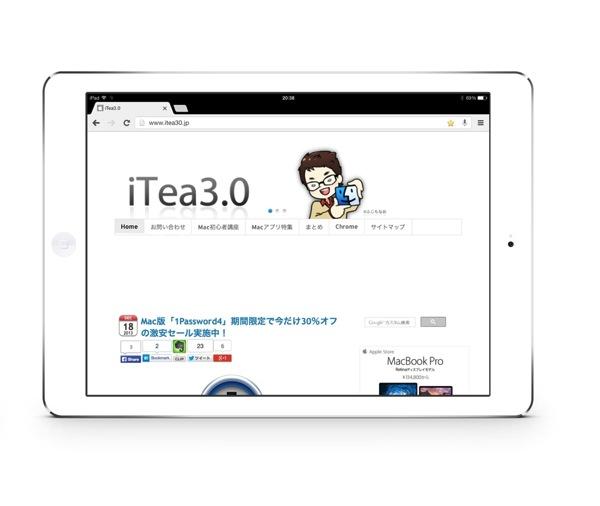 Mac app developertools promotee ipad air1