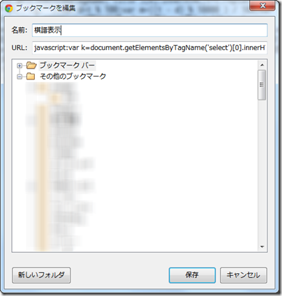 SNAGHTML2bd73671