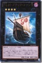 300px-Number50BlackCorn-YZ02-JP-UR