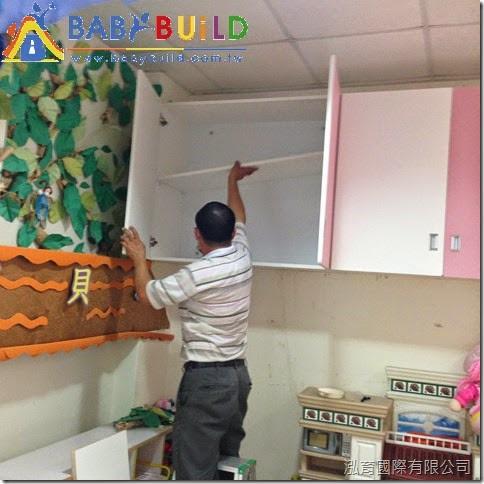 BabyBuild教具系統櫃施作工程