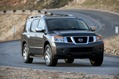 2012-Nissan-Armada-6