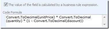 'Code Formula' in Code On Time Designer