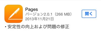 2013 11 22 10 09 03