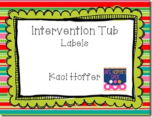 intervention tub
