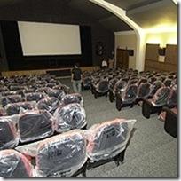 foto de um auditório vazio