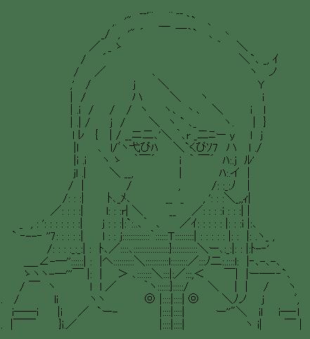 森雪 (宇宙戦艦ヤマト)