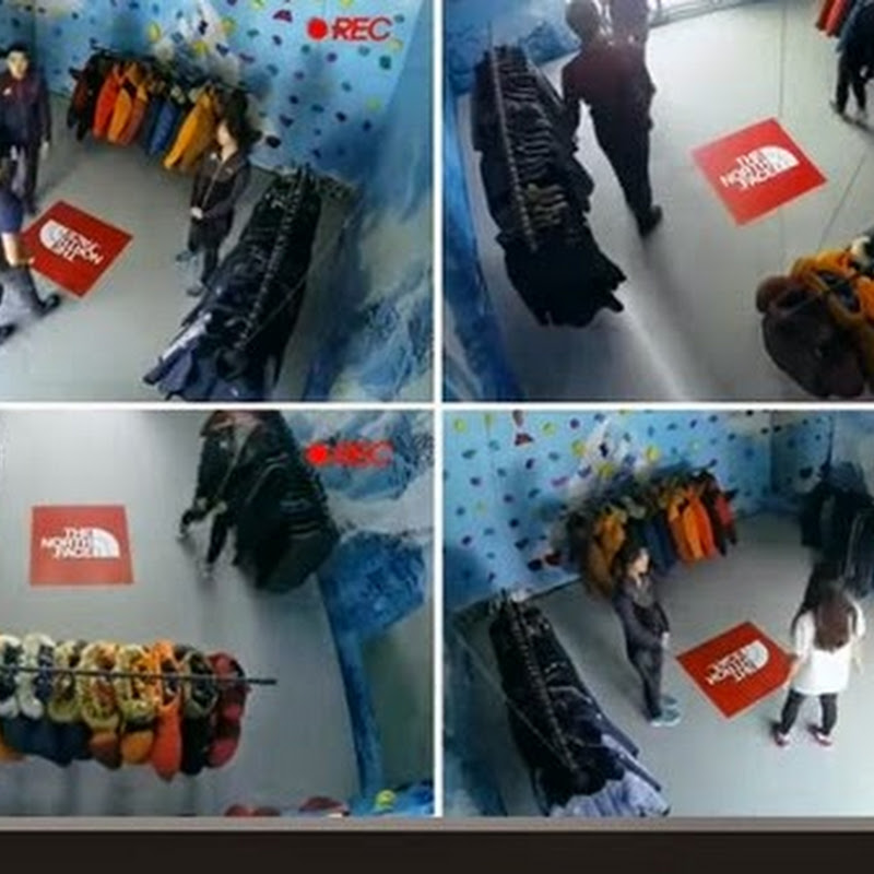 O όροφος εξαφανίζεται και οι  αγοραστές εξαναγκάζονται να ανέβουν στο τοίχο