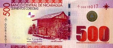 banknote 500 nicaraguan cordoba 2010 obverse