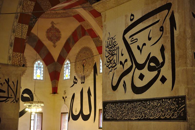 Caligrafie turca.