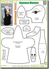 moldes muñecos blogimagenes (4)