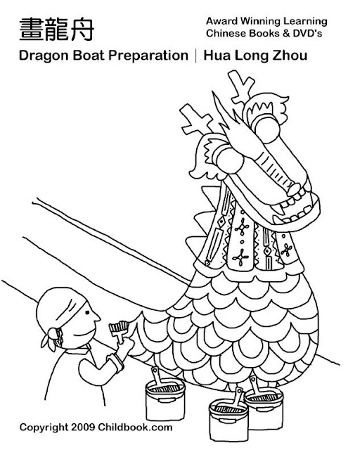dragones chinos en fichas para pintar