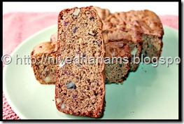 Date and Walnut Cake  - IMG_2639