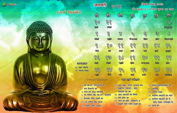 Văn hóa Phật giáo - Người Áo Lam