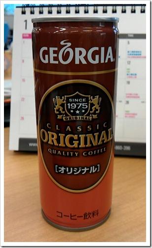 2012_01_18_08_41_11