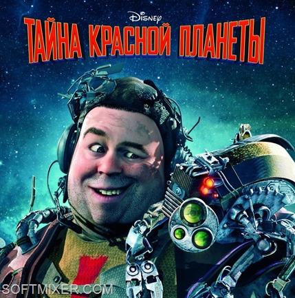 1307741636_kinopoisk_ru-mars-needs-moms-1497297-1