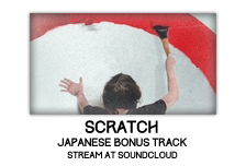 John Frusciante - Scratch