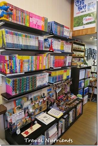 鹿途中旅遊書店 (82)