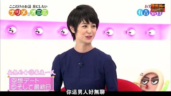 【毒舌抖M字幕组】NATSUME - 12.09.01.mp4_20130718_195823.776