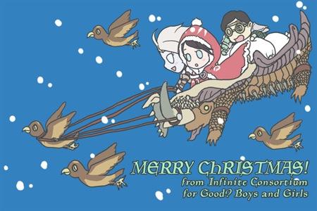 クリスマスCawgo