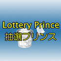 Lottery Prince icon