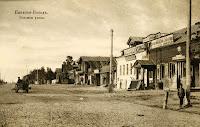 г. Павловский Посад Московской губ. фото нач ХХ века