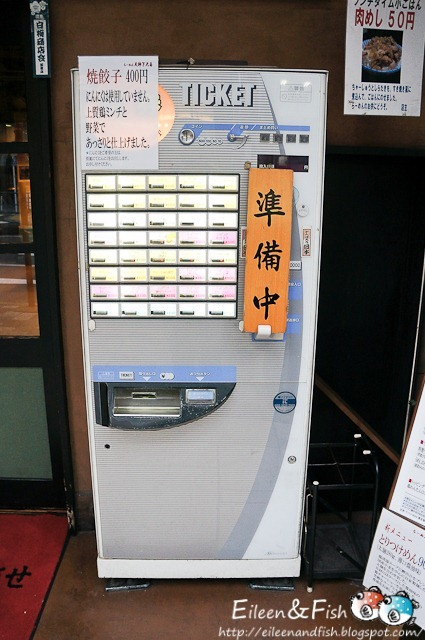 jp-9-2
