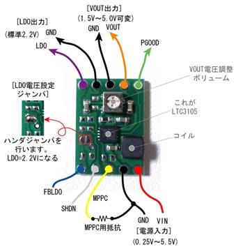 ltc3105-connect