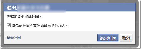 facebook groups-03