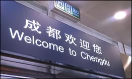 Aeroporto Shuangliu de Chengdu