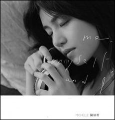 陳妍希-方向-300x315