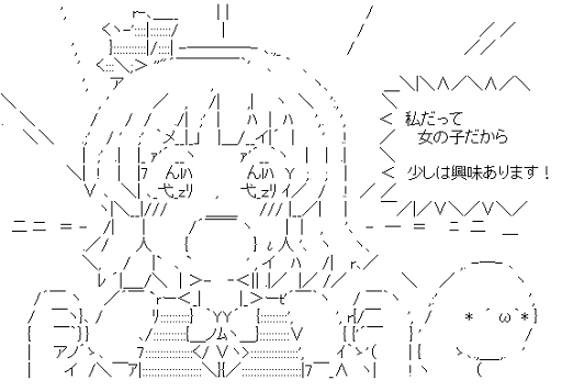 魂魄妖夢 (東方)