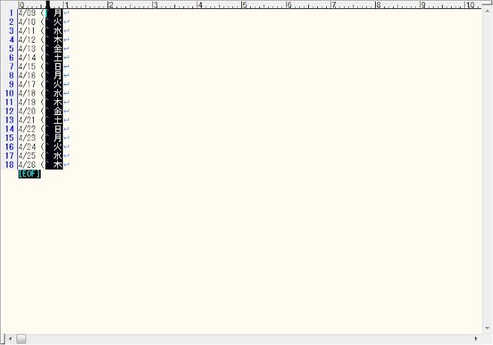 EditorClient 20120409 220757.jpg