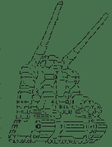 ガンタンク(ガンダム)
