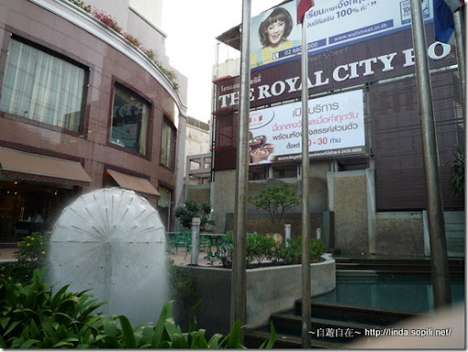 The Royal City-側邊