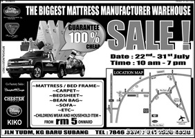 The-Biggest-Mattress-Manufacture-Warehouse-sales-2011-EverydayOnSales-Warehouse-Sale-Promotion-Deal-Discount